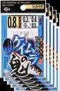 期間限定!送料無料! ささめ針 ワカサギ ケイムラの鬼 0.8 鈎・新秋田狐 5枚まとめ買い特価 C-239(SASAME・ササメ)