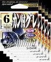 『メール便OK』ささめ針 カン付グレ 7号 5枚まとめ買い特価 ツヤ消黒 RG-15 (SASAME・ササメ・グレ針)