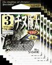 ささめ針 チヌ極太 黒 4号 5枚まとめ買い特価 TB-05 (SASAME・ 黒鯛)ササメ