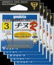 期間限定!送料無料! がまかつ チヌR 6号 ナノスムースコート 5枚まとめ買い特価 68293(gamakatsu・がまかつ・チヌ)