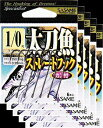 期間限定!送料無料! ささめ針 太刀魚ストレートフック 2 黒 5枚まとめ買い特価 TS-05 (SASAME・ササメ・タチウオ)