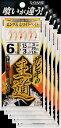 『メール便OK』ささめ針 サビキの王道 ピンク&ホワイトベイト 6号 鈎・小アジ丸軸 5枚まとめ買い特価 S-860 (SASAME・ササメ)