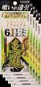 期間限定!送料無料! ささめ針 サビキの王道 ミックスベイト 6号 鈎・小アジ丸軸 5枚まとめ買い特価 S-853 (SASAME・ササメ)