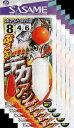 期間限定!送料無料! ささめ針 ぶっこみデカアジセット 6号 鈎・新アジ 5枚まとめ買い特価 S-551 (SASAME・ササメ)