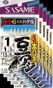 『メール便OK』ささめ針 ちょい太豆アジ ハゲ皮 0.8号 鈎・小アジ胴打 5枚まとめ買い特価 S-108 (SASAME・ササメ)