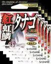 『5/31まで!送料無料!』 ささめ針 紅虹鱗タナゴ  赤 5枚まとめ買い特価 SK-02 (SASAME・ササメ・たなご)