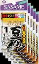 期間限定!送料無料! ささめ針 ちょい太豆アジ ピンク&ホワイトベイト 1号 鈎・小アジ丸軸 5枚まとめ買い特価 S-109 (SASAME・ササメ)