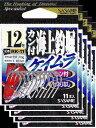 期間限定!送料無料! ささめ針 カン付海上釣堀 12号 ケイムラ 5枚まとめ買い特価 RK-11 (SASAME・ササメ・真鯛・青物)