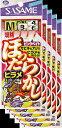 『メール便は100円!』 ささめ針! ほったらかしヒラメサビキ ピンクベイト S-6号 鈎・アジ軸太 5枚まとめ買い特価 Z-003 (SASAME・ササメ)