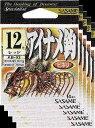 『メール便OK』ささめ針 アイナメ鈎 14号 赤 5枚まとめ買い特価 AB-02 (SASAME・ササメ)