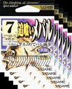 『メール便OK』ささめ針 追喰いメバル 7号 ツヤ消黒 5枚まとめ買い特価 OM-15 (SASAME・ササメ)