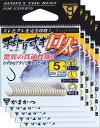 『メール便は100円!』 がまかつ掛りすぎ口太 6号 茶 5枚まとめ買い特価 67833(gamakatsu・がまかつ・グレ)