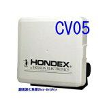 【】本多電子 HONDEX 魚群探知機用 魚探カバーCV05(7型ワイド・8.4型)