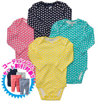 Carter's (Carter's) for girls beauties colorful long-sleeved Bodysuit set of 4, tinsel, yellow floral print rompers, coveralls Navy blue butterfly, cotton underwear, Songbird underwear, pink sow, elephant, bodysuits