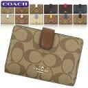 【ポイント5倍】コーチ COACH 財布 二つ折り財布 F2...