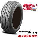 225/65R17 アレンザ 001 ALENZA ブリヂストン プレミアム SUV 用 タイヤ BRIDGESTONE 225/65-17 225-65 17インチ 国産 サマー