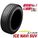 215/70R16 アイスナビSUV 国産 グッドイヤー 215/70 16インチ スタッドレス タイヤ GOODYEAR ICE NAVI SUV スノー タイヤ 冬用 SUV専用 215-70-16