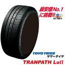 245/40R19 98W トランパス Lu2 TRANPATH トーヨー タイヤ TOYO TIRES 245/40 19インチ ミニバン 専用 サマー タイヤ
