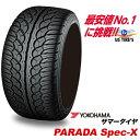 PARADA 325/50R22 パラダ スペックX spec-X PA02 ヨコハマ YOKOHAMA 325/50-22 325/50 22インチ SUV タイヤ サマー