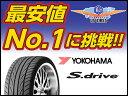 【在庫有・即納・2012年製】ヨコハマタイヤSドライブ AS01 [265/30R19]19インチ/ YOKOHAMA S.drive