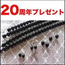 プリンセスジェット 漆黒の輝き 10mmNC42〜45cm 8,10mm珠Pa,Eg 2セット 保証書、ケース付