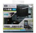 セイワ Apple認証品 Lightningコネクタ リール充電器付吸盤ホルダーL1 AL203...