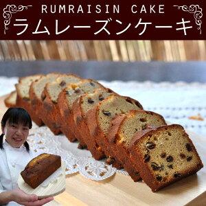 レーズン パウンドケーキ プレゼント おすすめ マイヤーズ