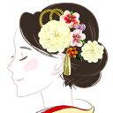 髪飾り 振袖 成人式 つまみ細工 かんざし kk-095 白 ホワイト ちりめん コーム型 卒業式 結婚式