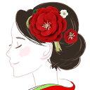 髪飾り 2点セット 大きめ花  kk-072 花 赤 レッド コーム 成人式 振袖 浴衣 卒業式 あす楽