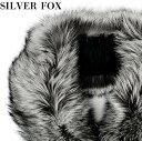 シルバーフォックス 成人式 振袖 ファーショール sh-006 最高級 SAGA FURS 本毛皮 ストール 黒 毛皮