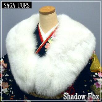 影子狐狸披肩的白色毛皮 sh-005 SAGAFURS 袂