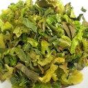野菜ふりかけグリーンMIX 50g