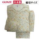 グンゼ (GUNZE)婦人パジャマ 親切サイズ 日本製  【ソフトキルト】 長袖長パンツ (LL)