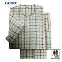 グンゼ  メンズ パジャマ 紳士半袖長パンツ 綿100% デオドラント加工 消臭(LL)