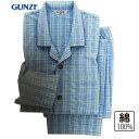 グンゼ (GUNZE) 紳士パジャマ長袖長パンツ 綿100% タンブラー(M/L)