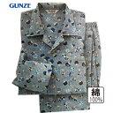 グンゼ (GUNZE) 紳士パジャマ長袖長パンツ 綿100% 夏気分(LL)