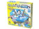 【数量限定】クラッシュアイスゲーム CRUSH ICE GAMEファミリーゲーム パーティ プレゼント おもちゃ 【RCP】