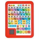 あそびながらよくわかる えいごタブレット 知育玩具 おもちゃ 2歳〜 英語タブレット 学習【RCP】