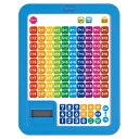 あそびながらよくわかる さんすうタブレット 知育玩具 おもちゃ 4歳〜 算数タブレット 学習【RCP】