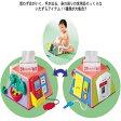 ピープル いたずら1歳 やりたい放題 セレクト 8ヶ月〜 ベビーおもちゃ 知育玩具【RCP】05P11Mar16