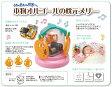 うちの赤ちゃん世界一 本物オルゴールの枕元メリー ピープル 電池不要のゼンマイ式 メリー オルゴールメリー【RCP】