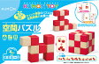 KUMON くもん 空間パズル 4歳〜 公文 くもん出版 知育玩具 教材【RCP】
