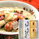【送料無料】長崎 甚五郎 あごだしちゃんぽん 2食入×8