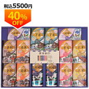 【最大450円OFFクーポン&11月限定!エントリーでポイン...
