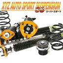 XYZ 車高調 ソアラ GZ20 MZ20 トヨタ SS Type SS-TO53 フルタップ車高調 全長調整式車高調 30段階減衰力調整付車高調