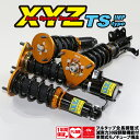 XYZ 車高調 BMW MINI R60 ミニ クロスオーバー TS Type-IMP TS-MI09 フルタップ車高調 全長調整式車高調 30段階減衰力調整付車高調