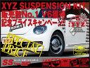 XYZ車高調 SS Type-IMP VW ポロ (6R) 1.4 TSI GTI SS-VO43 フォルクスワーゲン 30段階減衰力調整付車高調 全長調整式車高調 フルタップ車高調