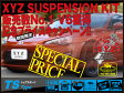XYZ車高調 TS Type スバル インプレッサ セダン/スポーツワゴン[GC8/GF8]TS-SU04 30段階減衰力調整付車高調,全長調整式車高調,フルタップ車高調