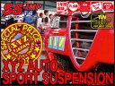 【メーカー1年保証】 XYZレーシング サスペンションキット XYZ JAPAN SSタイプ IMP ALFA ROMEO 156 XYZ RACING SUSPENSION