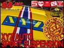 XYZ 車高調 SS Type-IMP CHRYSLER クライスラー 300C SS-CR01 フルタップ車高調 全長調整式車高調 30段階減衰力調整付車高調